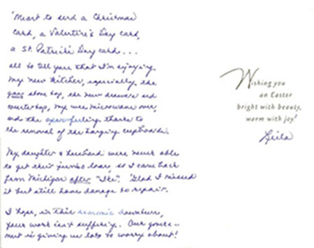 Houston Memorial kitchen 2009 testimonial letter